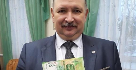 В Костроме новые банкноты стали поводом для серьезного разговора
